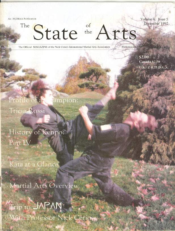 12/92 The State of the Arts